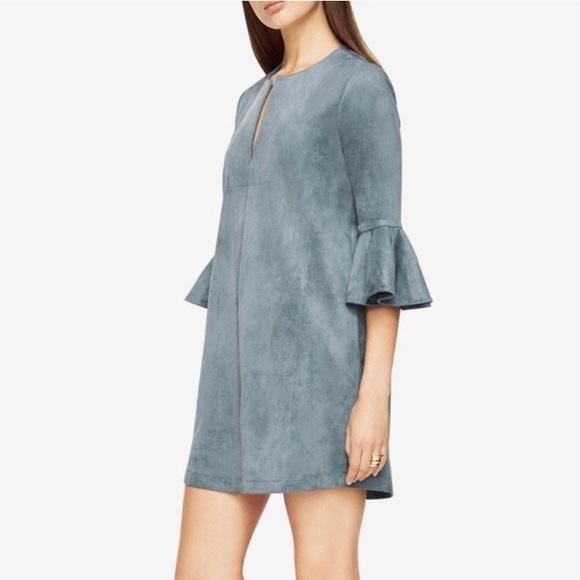 BCBG | Blue Poly Suede (washable) Shift Dress